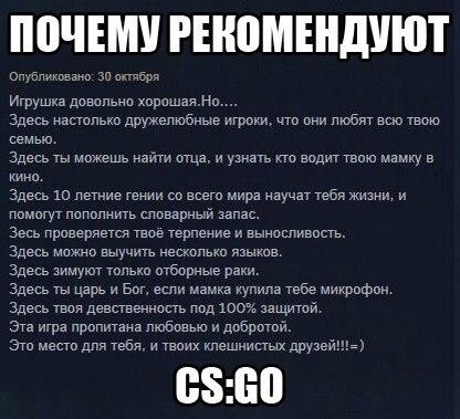 5550ebdf7eb75_730_screenshots__j3HjDdstQ