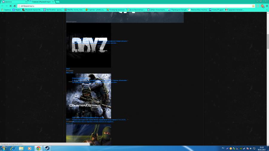 54ac255c1879f_Screenshot_1.png