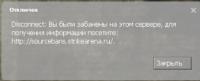 баннед.png